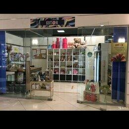 Торговля - Магазин цветов и сувениров, 0