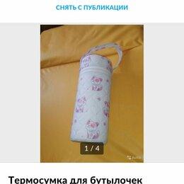 Сумки для мам - Термосумка для бутылочек мир детства, 0