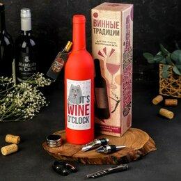 Посуда - Подарочный набор для вина, 0