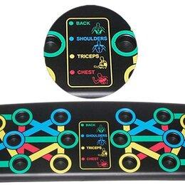 Настольные игры - Платформа для отжиманий 14 в 1 Push Up Board с упорами, 0