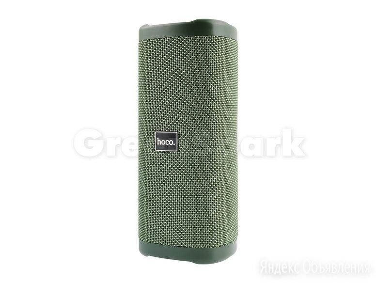 Колонка-Bluetooth HOCO HC4 Bella (темно-зеленый) по цене 1450₽ - Акустические системы, фото 0