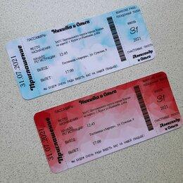 Рукоделие, поделки и сопутствующие товары - Приглашение на свадьбу в виде билета на самолёт, 0