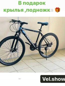 Велосипеды - Велосипед новый (ВелоШоуРум), 0