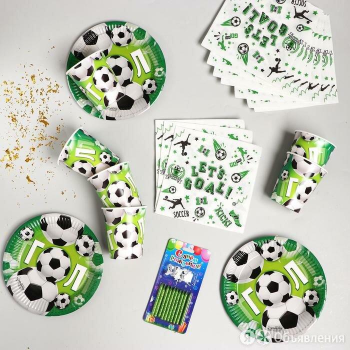 Набор бумажной посуды 'Гол', мячики со свечами по цене 477₽ - Декупаж, фото 0