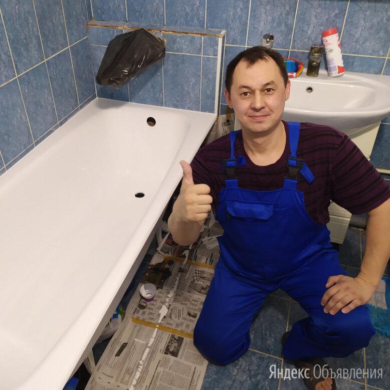Реставрация ванн по цене 1500₽ - Ремонт и монтаж товаров, фото 0