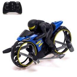 Квадрокоптеры - Квадрокоптер-мотоцикл 2 в 1 Flying, 0