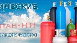 Газовые баллоны - Технические газы. Пропан. Кислород. Углекислота , 0