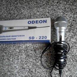 Микрофоны и усилители голоса - Универсальный микрофон для караоке-систем SD-220 , 0