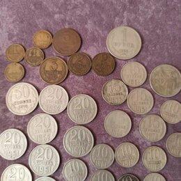 Монеты - Коллекционирование монет ссср, 0
