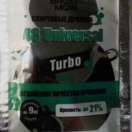 Ингредиенты для приготовления напитков - Turbo дрожжи спиртовые, 0