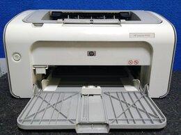 Принтеры и МФУ - Принтер HP P1102, 0