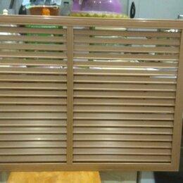 Экраны для радиаторов - Экран решетка для радиатора (0,91 х 0,61), 0