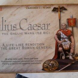 Фигурки и наборы - Оловянная миниатюра, солдатик Юлий Цезарь 90мм, 0