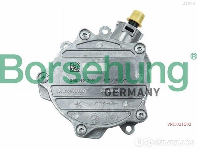 m1021502 Насос вакуумный 06E145100R AUDI по цене 8200₽ - Двигатель и топливная система , фото 0
