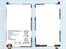 Аккумуляторы - Аккумулятор LIS1529ERPC для Sony Xperia Z1…, 0
