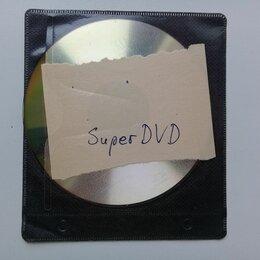 Программное обеспечение - SuperDVD, 0