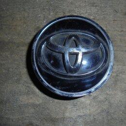 Шины, диски и комплектующие - Toyota Колпак колеса, 0