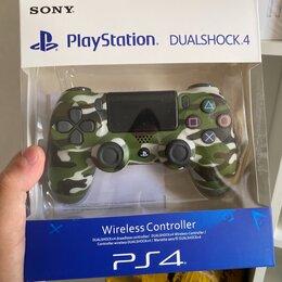 Рули, джойстики, геймпады - Sony ps 4 геймпад sony dualshock камуфляж v2 (cuh-zct2e) new, 0