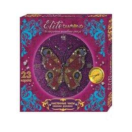 Часы настенные - 45764 Elite DIAMOND Часы Бабочка, 0