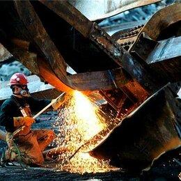 Бытовые услуги - Резка металла, демонтаж металлоконструкций, прием лома, вывоз лома. , 0