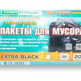 Мешки для мусора - Мешки для мусора 30 литров, 20 штук, 35 мкм, 50х60 см,серии «EXTRA black», 0