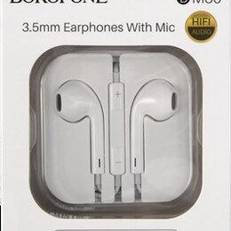 Наушники и Bluetooth-гарнитуры - Наушники с микрофоном Borofone BM30, 0