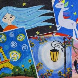 Наука, образование - Рисование для детей от 5 до 10 лет, 0