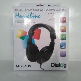 Наушники и Bluetooth-гарнитуры - Наушники Dialog M-751HV, 0