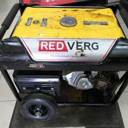 Электрогенераторы и станции - Бензогенератор  REDVERG RD G6500EN, 0