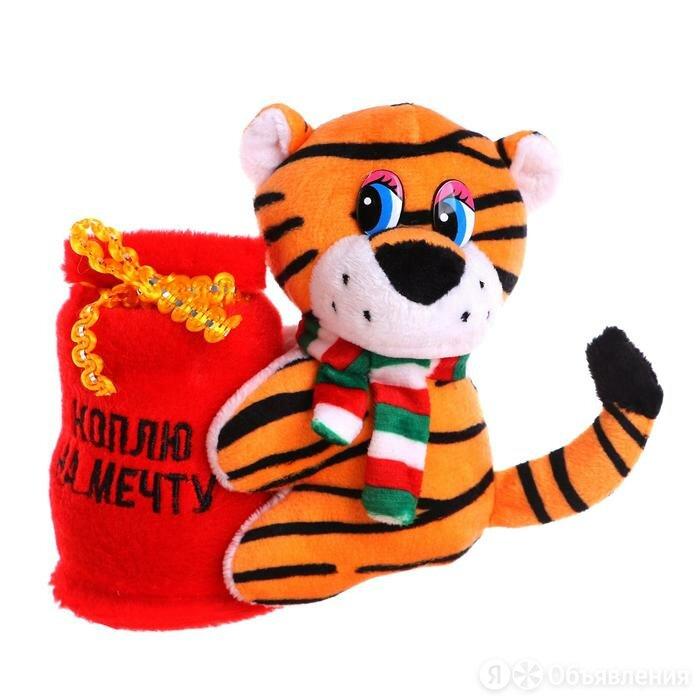 Мягкая игрушка-копилка музыкальная «Коплю на мечту», цвета МИКС по цене 858₽ - Копилки, фото 0