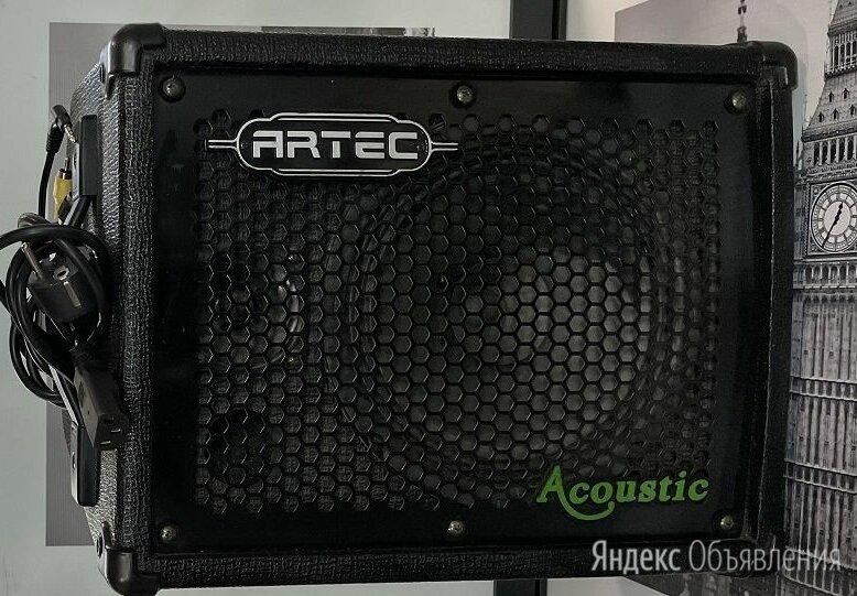 Усилитель для акустической гитары - ARTEC A25D  по цене 5900₽ - Гитарное усиление, фото 0