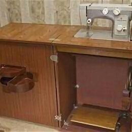 Швейные машины - Швейная машинка с тумбой электро и педальный привод, 0