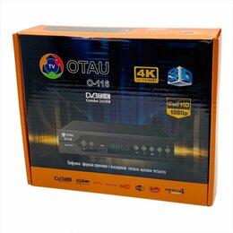 ТВ-приставки и медиаплееры - ПРИЕМНИК  DVB-T2 OTAU O-116, 0