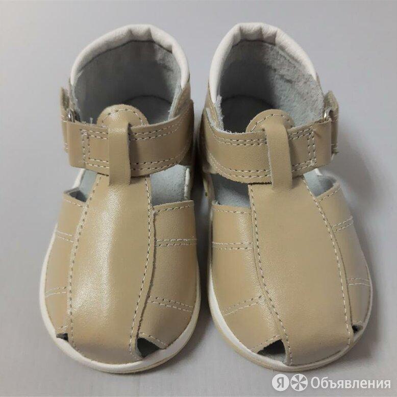 Сандалии первые шаги р.10-14 натуральная кожа, цвет бежевый арт.22А1 (12,5) по цене 795₽ - Босоножки, сандалии, фото 0