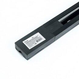 Споты и трек-системы - Шинопровод для трековых светильников FERON CAB1005, 0