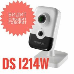 Камеры видеонаблюдения - Видеокамера ip Hiwatch DS I214W, 0