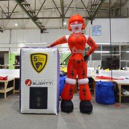 Рекламные конструкции и материалы - Надувная девушка робот, 0