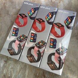 Умные часы и браслеты - Умные часы М16 Plus, 0