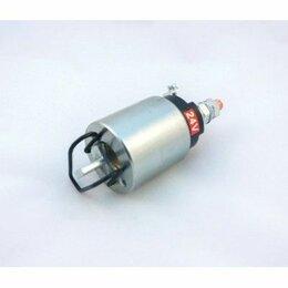 Радиодетали и электронные компоненты - Реле втяг. ст.9-192-780, МТЗ-80/82, 24В (11030036АЕ) Автоэлектрика, 0