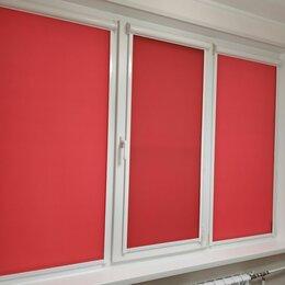 Римские и рулонные шторы - Кассетные шторы ткань блэкаут-Система уни 2 , 0