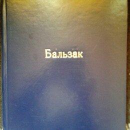 Антикварные книги - Старое советское издание- Бальзак. Избранное. Издательство ОГИЗ 1946, 0