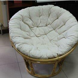 Кресла и стулья - Кресло ротанговое папасан, 0