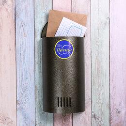 Почтовые ящики - Ящик почтовый без замка (с петлёй), вертикальный, 'Полукруглый', бронзовый, 0