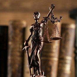 Юристы - Секретарь судебного заседания, 0