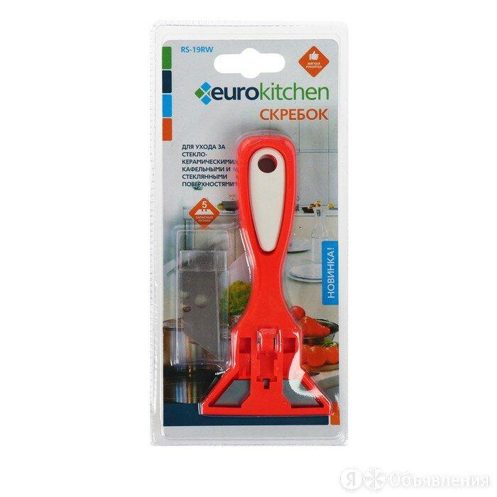 Скребок для стеклокерамических плит Euro Kitchen цвет красный/белый, 1 шт(+ 3... по цене 470₽ - Аксессуары и запчасти, фото 0