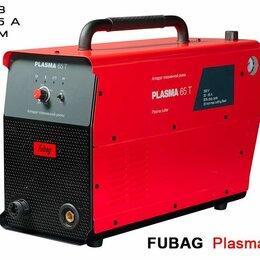 Плазменная резка - Аппарат плазменной резки Fubag PLASMA 65 T 31462.1, 0