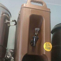 Расходные материалы - Термоконтейнер для напитков 9л, 0