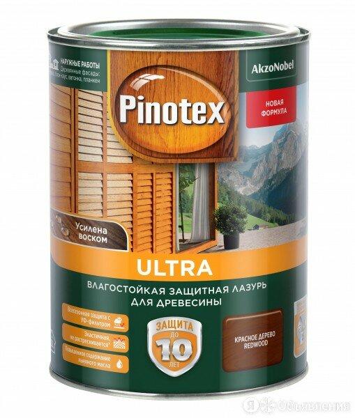 влагостойкая лазурь для дерева pinotex ultra красное дерево 1л по цене 972₽ - Пропитки, фото 0