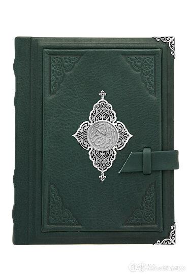 Коран «Могущество» по цене 21250₽ - Фигурки и наборы, фото 0