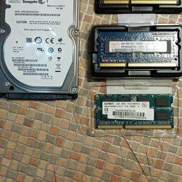 Модули памяти - Оперативная память DDR-3  3 по 2 GB/HDD-160 GB, 0